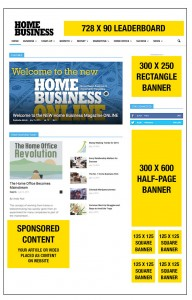 home-page-online-ads-aug15-250